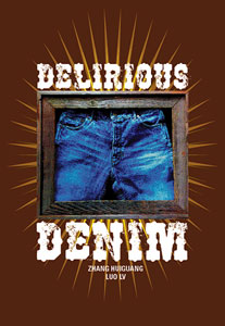 Delirious Denim jacket