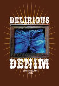 Delirious Denim jacket