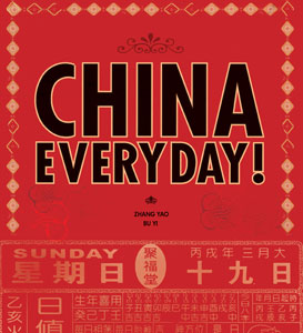 China Everyday jacket