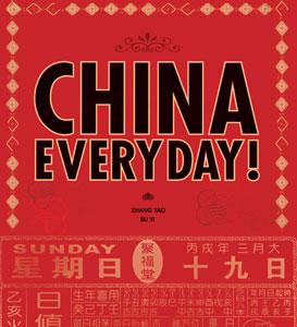 China Everyday jacket